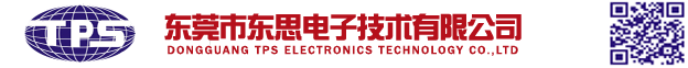 DongGuang TPS Electronic Technology CO.,LTD